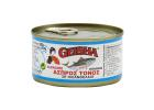 Geisha Solid Pack White Meat Tuna in Sunflower Oil 200 g