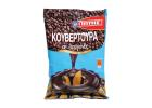 Yiotis Dark Chocolate Drops 100 g