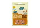 Armitage Good Boy Crunchy Chicken & Rice Bones for Dogs 100 g