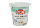 Zita Strained Yogurt Light Lactose Free 300 g