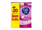 Everyday Σερβιετάκια Normal Extra Dry 60 Τεμάχια