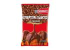 Yiotis Milk Couverture Chocolate Drops 100 g