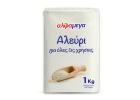 Alphamega All-Purpose Flour 1 kg