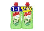 Ajax Spring Flower Multi-Surface Cleaner 1+1 Free 1 L