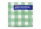 Alphamega Checked Napkins 33x33 cm 70 pcs