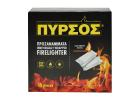 Pyrsos Individually Wrapped Firelighter 16 Pieces